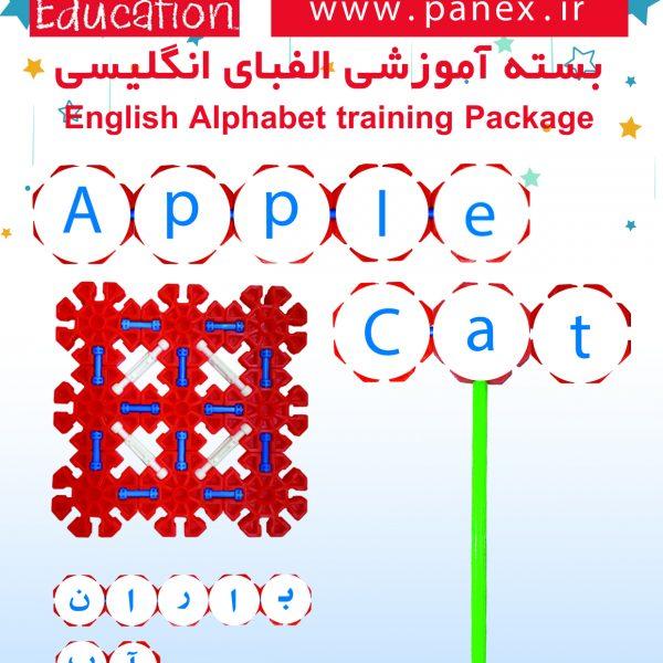 مهندسی خلاقیت - بسته بازی با حروف الفبا ، اعداد و ریاضی انگلیسی