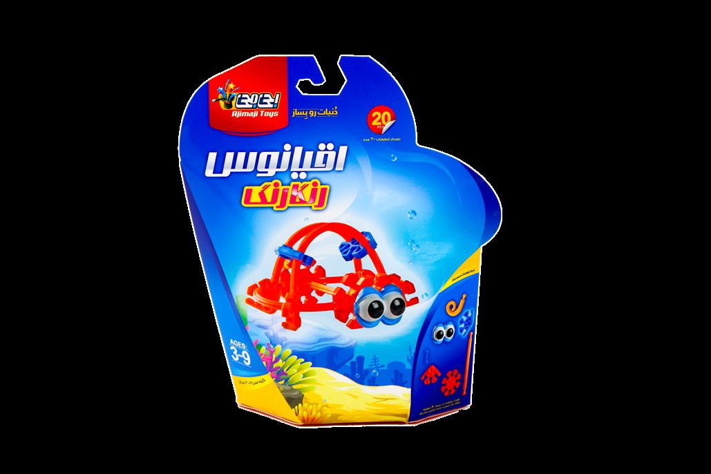 بسته مهندسی خلاقیت- اقیانوس رنگارنگ -سایز کوچک -مدل لاک پشت
